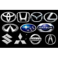 Japonese Brands