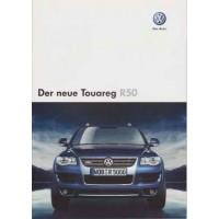 VW TOUAREG 1